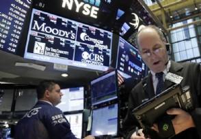 美国单日新增确诊超4万例 美股会不会再次出现暴跌?