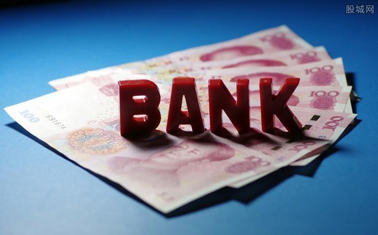商业银行将获券商牌照
