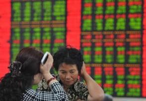北京18天内新增318例确诊 这些股票或再次上涨