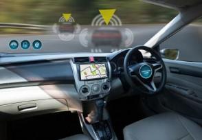 滴滴推自动驾驶服务 无人驾驶板块大涨