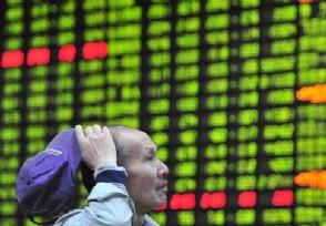 股票涨跌原理是什么马上带你去了解清楚!