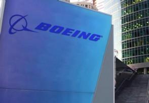 波音737Max认证试飞 公司股价收盘涨逾14%