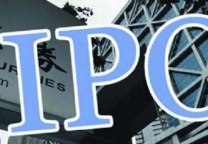 秦川物联今日登陆科创板开盘上涨175.02%