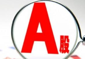 A股再次站上3000点 富时中国A50涨至3%