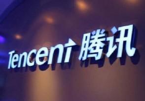 中国公司市值500强腾讯登顶年内涨幅超35%