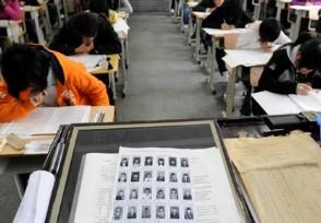 山东今年高考报名已采用人脸识别高考会利好哪些股票