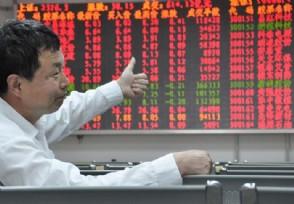 市场情绪明显提升 险资调高A股配置至超配