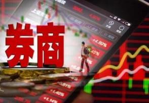 券商股持续大涨一周狂飙超10%牛市来了吗?