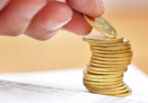 中联重科定增募资66亿元核心管理层参与股份认购