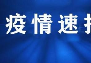 北京连续两天0新增 疫情防控相关概念股如何?