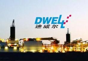 迪威尔登陆科创板首日上市开盘上涨144.21%