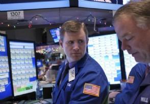 """美国确诊超315万美股市场或将再陷""""危局""""?"""