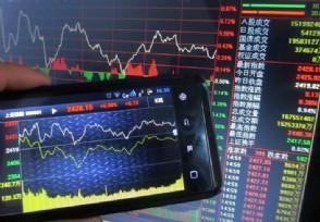 开源证券牟一凌:抓紧机会布局低估值的价值股