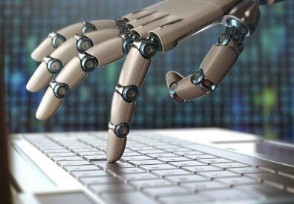 2020年世界人工智能大会相关概念或迎新机遇