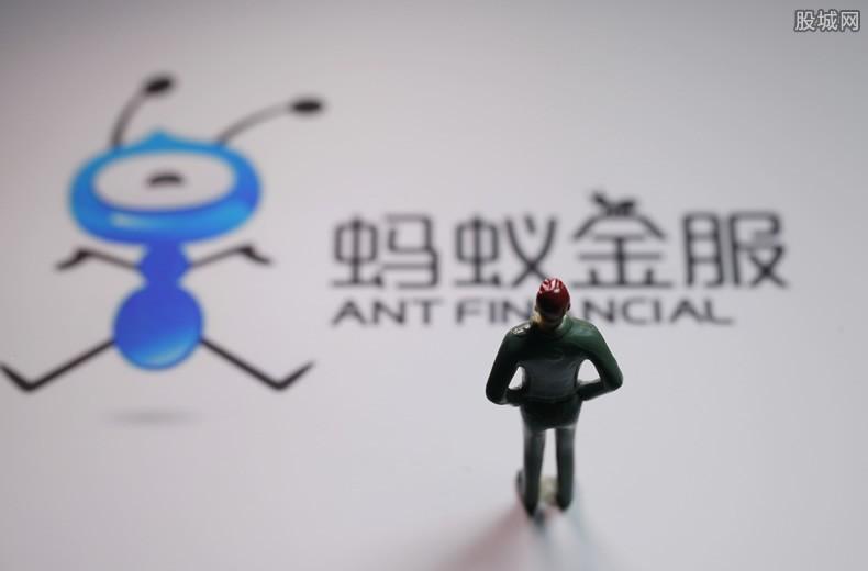 蚂蚁金服概念股