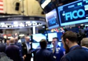 纳指收盘创新高周三美股三大指数收涨