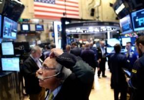 美国停工或成失业美股还有可能持续反弹吗?