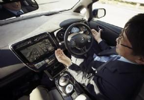 智能驾驶概念股走强华阳集团等个股纷纷上涨