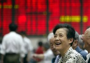 深圳国资概念股持续走强沙河股份等多股涨停