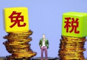 免税店概念股继续走强中国中免拉升涨逾9%