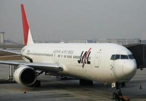 民航局发布第四份熔断指令今日航空股普遍受压