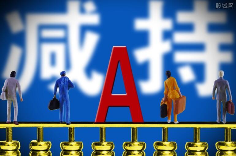 自身战略安排需要 雅戈尔减持宁波银行2%股份