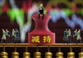 自身战略安排需要雅戈尔减持宁波银行2%股份