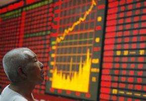 创业板指强势收红中国人保低开低走跌7.39%