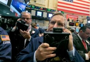 美单日新增再破纪录疫情下美股会再遭重挫吗?