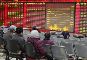 市场情绪高涨波动或在加大机构警惕外部风险