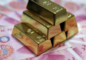 金价连续五周上涨黄金概念股早盘异动拉升
