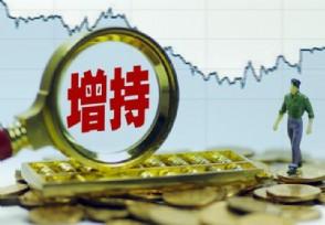 高瓴资本大手笔布局医药行业相关公司股价均上涨