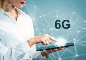 曝三星将全面研究6G国内哪些上市公司早已布局?