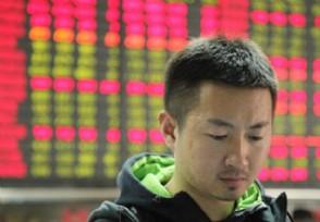 分时图四大法则图解这份股票入门基础知识需了解!