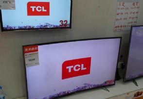 重组通讯业务公告TCL电子日涨幅达14%