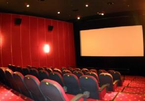 低风险地区电影院7月20日恢复营业 影视股走势如何
