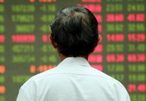 集成电路概念股集体下跌北京君正等多股跌停