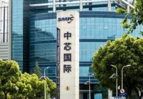 中芯国际首日涨202% 创业板指数跌近6%