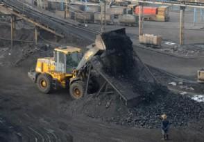曝越南进口美国煤炭 国内煤炭上市公司有哪些?