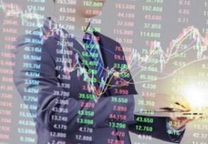 购买股票有哪些途径新手想知道的都在这里!