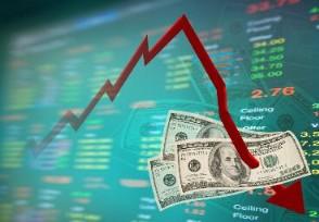 美国新冠感染病例超376万 美股股指早盘小幅上涨