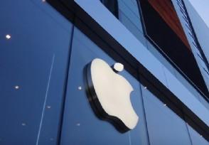 苹果游戏手柄被曝 公司股价近期走势怎么样?