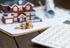 房屋租赁概念股拉升深物业A等个股纷纷上涨