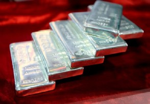 白银价格上涨超过5% 相关概念股早盘异动走强