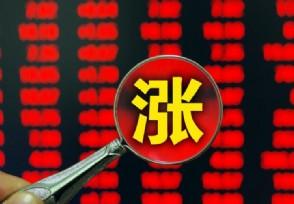 奇安信登录科创板上市 股价上涨132.50%