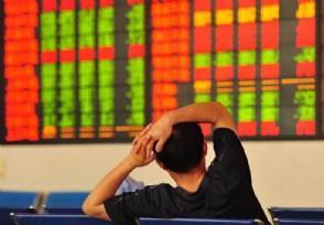 国债期货概念股领跌 国海证券等个股纷纷下挫