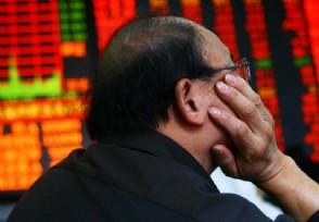 今日中国股市为何大跌 这两点原因投资者可以了解