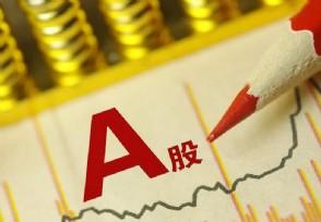 张岸元:A股主要指数估值水平仍处合理分位区间