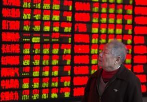 A股三大股指震荡走高 两市个股涨多跌少