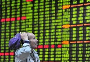 创业板指报上涨0.93% 黄金板块高开回落